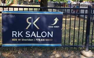 Park Fence Advertising
