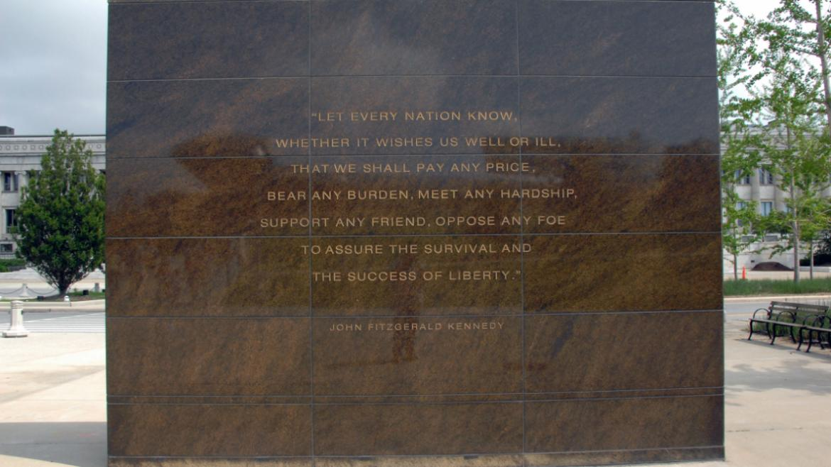 Inscribed on the back of the sculptural panel is a famous quote about the importance of liberty.
