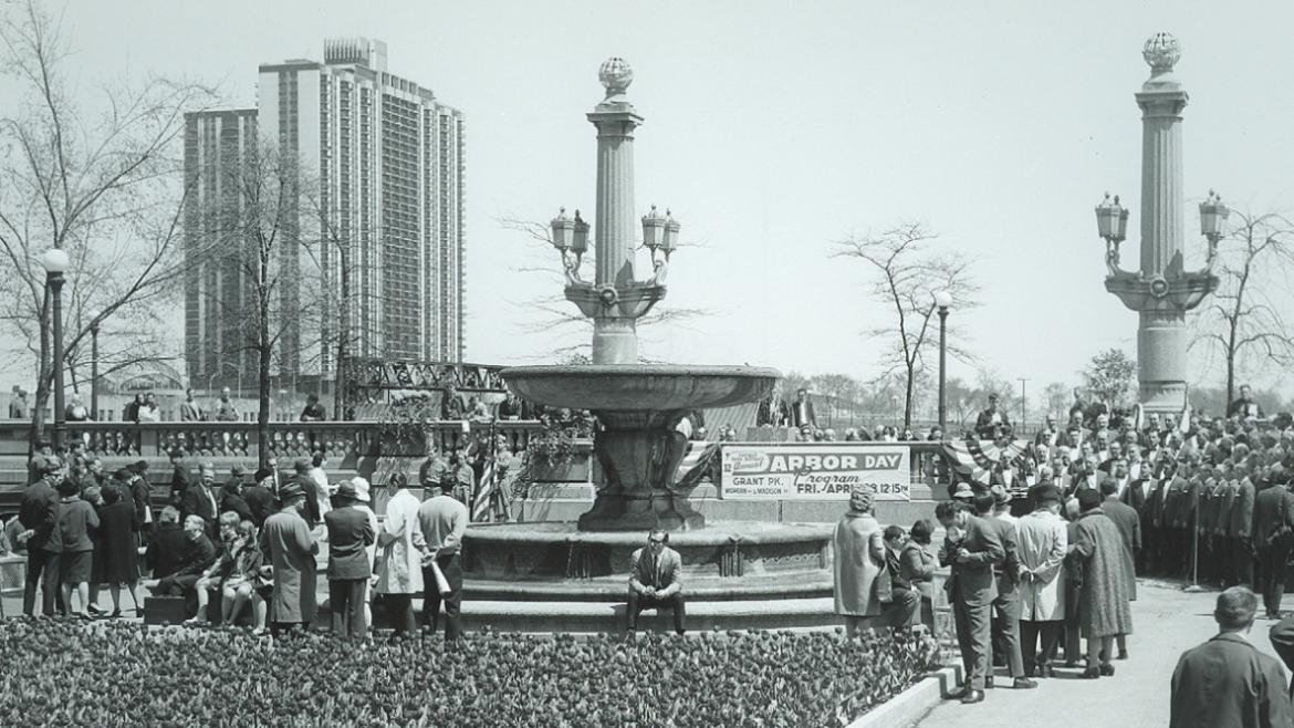 Historically, there were three matching fountains on the Michigan Avenue edge of Grant Park.
