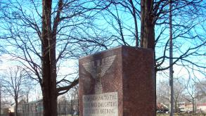 "The four sided drinking fountain is dedicated to the ""Sons and Daughters of South Deering"""