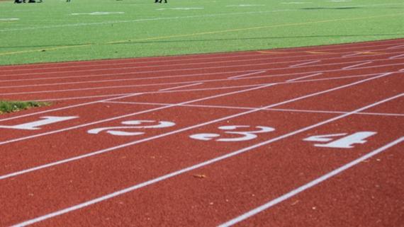 Amundsen Running Track