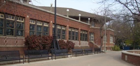 Hamlin Park Fieldhouse