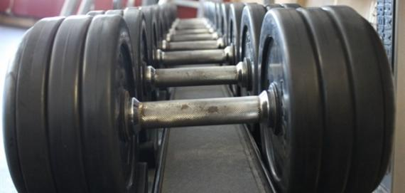 Did you know we have a fitness center!?