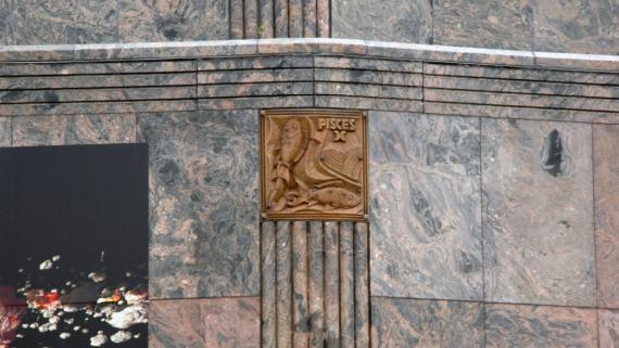 Adler Planetarium Sculptural Relief Panels