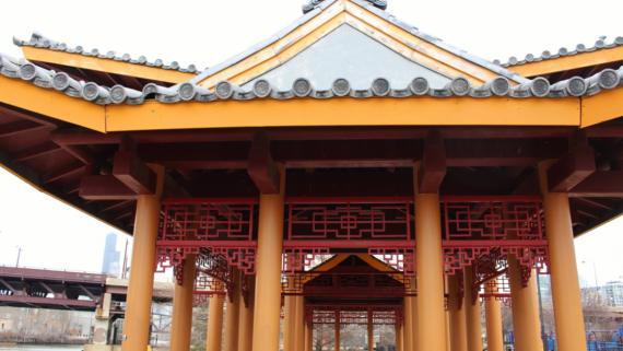 Ping Tom Pagoda