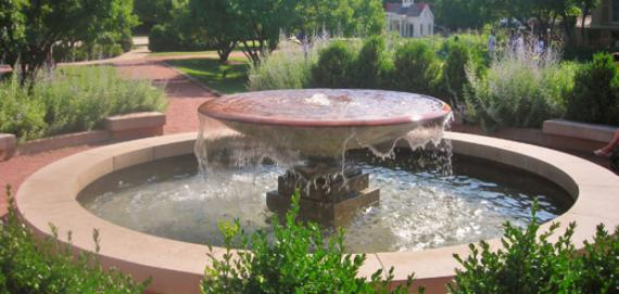 The Botanical Gardens fountain