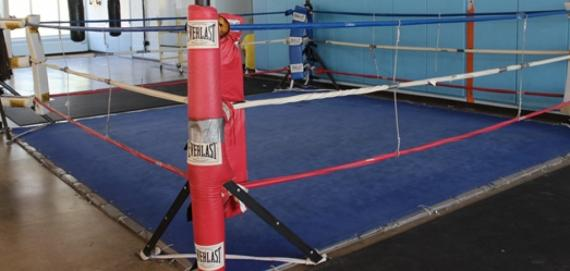 Brooks Boxing Center