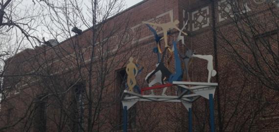 Gymnastics Sculpture outside the gymnastics center
