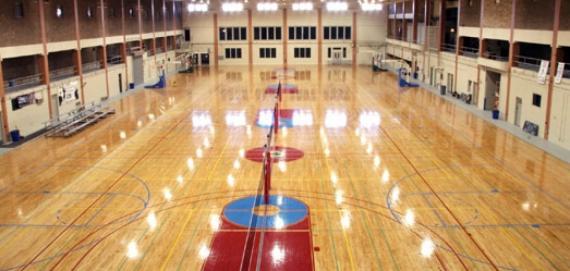 Broadway Armory Park Gymnasium