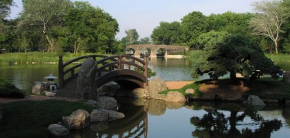 Garden of The Phoenix (formerly Osaka Garden)